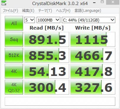 131212_新最強パソコンZ87 Rapid2
