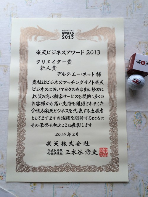2014-02-06 13.17.27