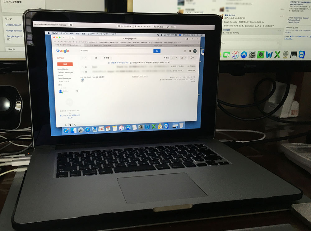 Gmailで「ゴミ箱を空にする」と基本、元に戻りません
