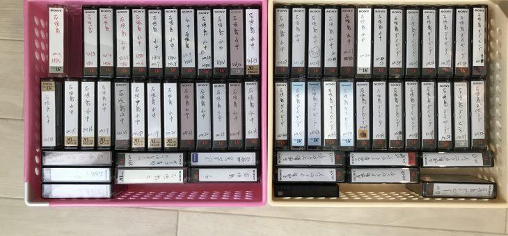miniDVのテープを全部HDDヘ
