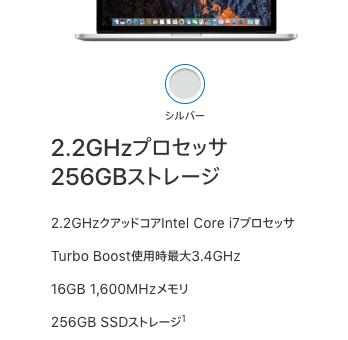 MacBook Proの発表。相変わらずパッとしない