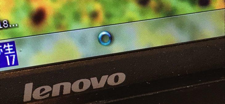 パソコンが起動時にタスクバーでぐるぐる回ったまま