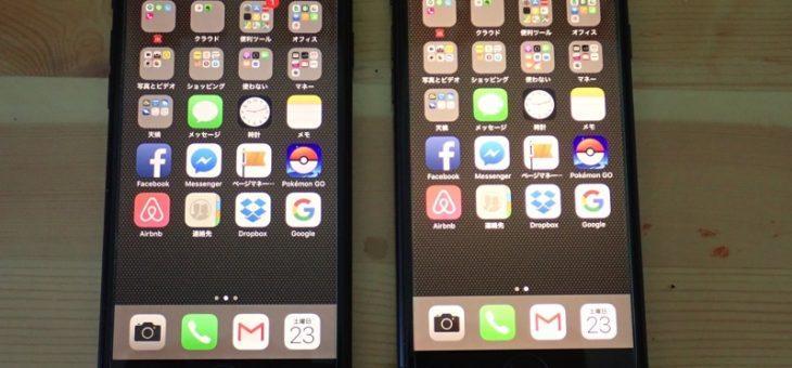 iPhone8使ってみたけど違いがわからない