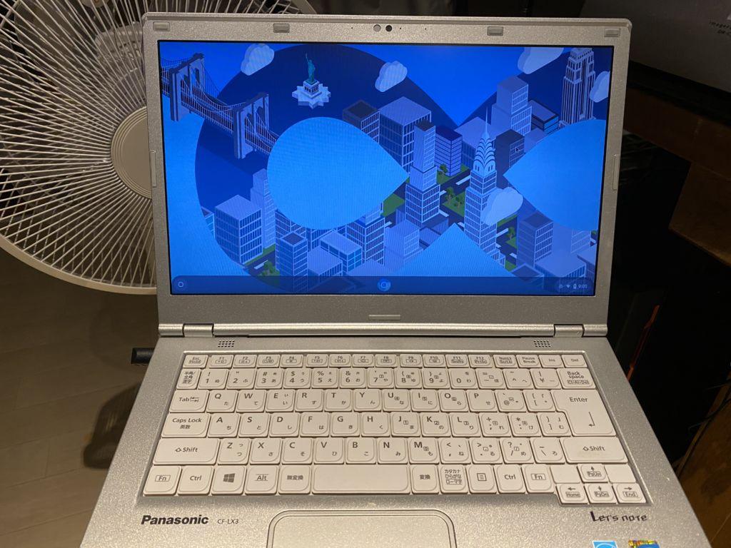 古いWindowsパソコンをChromebookにしてみた