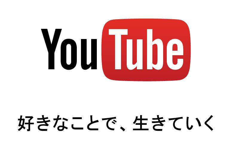 石垣島Youtuber養成講座はじめます